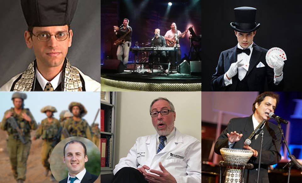 A marvelous Passover Program at Vims Holidays with two exquisite Seders, gourmet glatt kosher dining, scholars-in-residence, thought provoking lectures,singers, musicians, nightly and daily entertainment, and exciting guided trips.